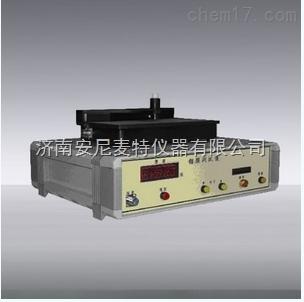 涂膜测厚仪  铝膜测厚仪 铝膜厚度测定仪、涡流法厚度测定仪、