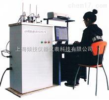 QJWK-507QJ维卡软化点温度测定仪