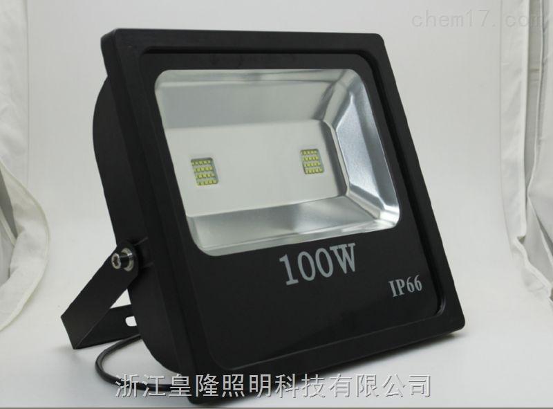 LED大功率100w投光灯