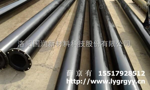 耐磨超高分子量聚乙烯复合钢管