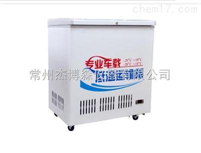YS-158L水样采集冷藏箱