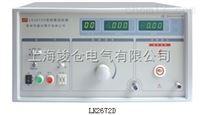 LK2672C-3KV直流耐压测试仪