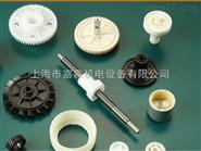 塑料玩具齿轮,塑胶斜齿轮,东莞塑料配件,塑料蜗杆 猪肠牙