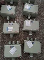 BJX-G2/3工程塑料防爆盒,工程塑料防爆盒尺寸