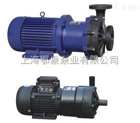 CQF型小型耐腐蚀塑料磁力泵