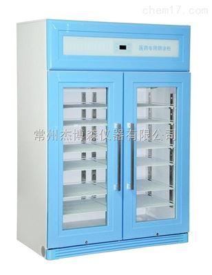 YS-1028L医用恒温冷藏箱