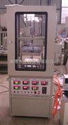 湘科DRPL-III絕熱材料導熱系數測試儀