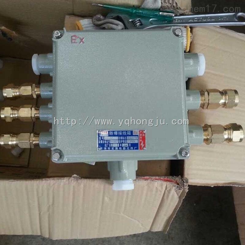 bxj51-bxj51防爆接线箱 增安型铸铝防爆箱5类接线箱