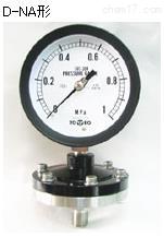 东洋计器TOKO隔膜式压力表