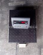 蘇州30kg/2g無線電子台秤,30KG無線電子秤