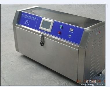 ZN-T-南京紫外光耐气候老化试验箱值得信任