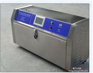 紫外光耐气候试验箱价格优惠