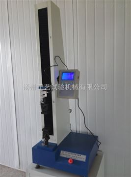 ZY-1000N薄膜拉力机