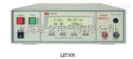 LK7305接地电阻测试仪