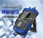 HSA2030A青岛汉泰HSA2030A手持式数字频谱分析仪