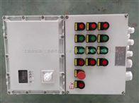FQC-10AFQC-10A三防磁力啟動器,三防磁力啟動器價格