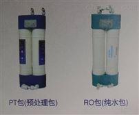 GWA系統純水包