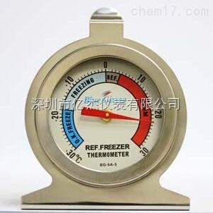 便携探针式奶茶温度计--BG-GA-2