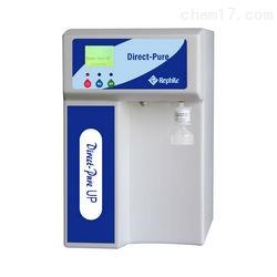 Direct-Pure UP 纯水系统