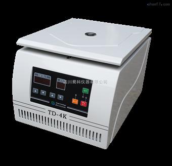TD-4K血型卡离心机/血型血清学离心机