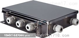 上海耀華不銹鋼接線盒,L10C模擬接線盒4,6,8,10線接地磅接線盒