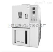 XF/GDWJS高低溫濕熱試驗箱特價