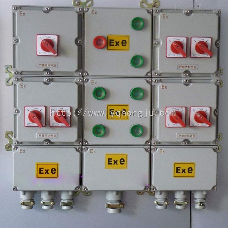bmd-直销bmd 防爆铸铝箱 防爆接线箱 防爆配电箱防爆控制箱防爆插座箱