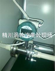 LRF供应湖南涡轮流量计厂家