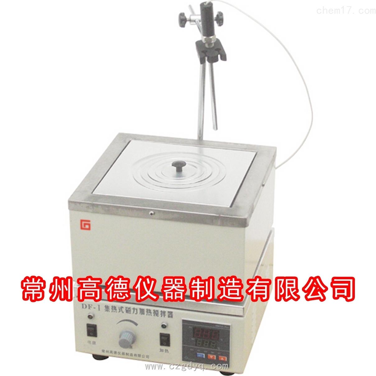 方型恒温磁力搅拌器
