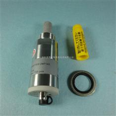 DMT143气体露点变送器