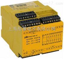 PILZ皮尔兹时间继电器105272