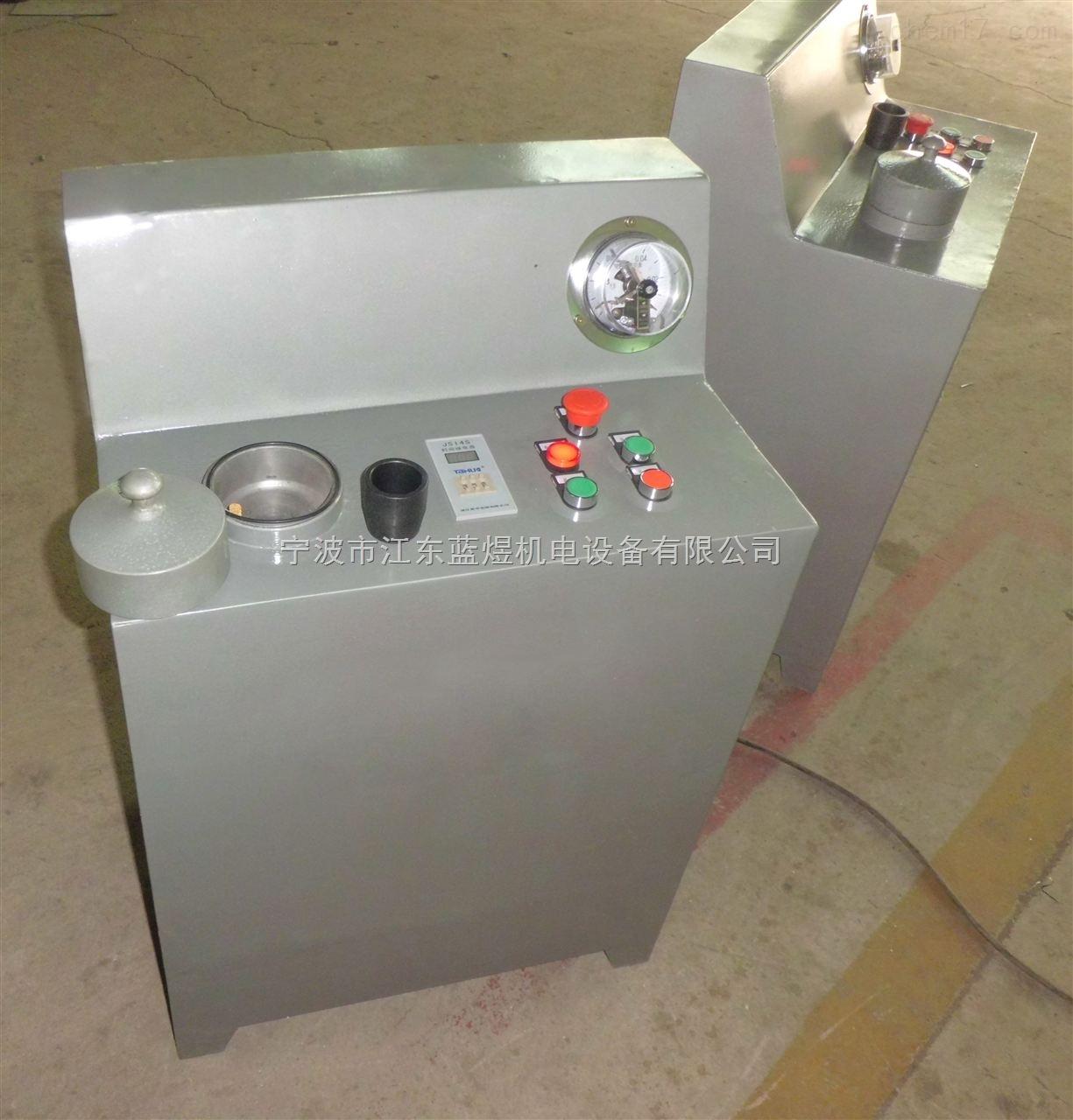 铝液真空测氢仪、铝合金测氢装置