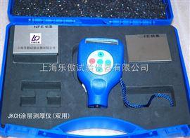 GT821F涂层测厚仪 上海