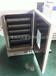 上海烘箱DHG-240L240L抽屉式 烘箱