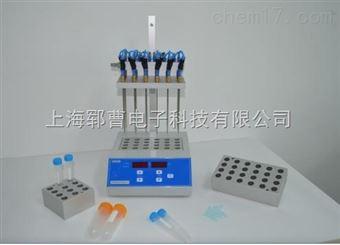 YCN100-1干式氮吹仪