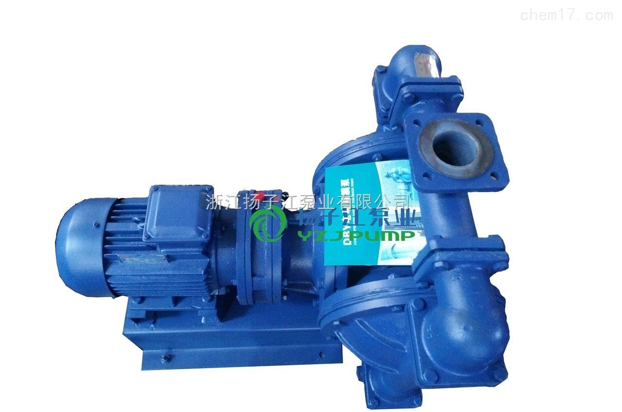 隔膜泵:DBY-50防爆衬氟电动隔膜泵,耐腐蚀化工泵