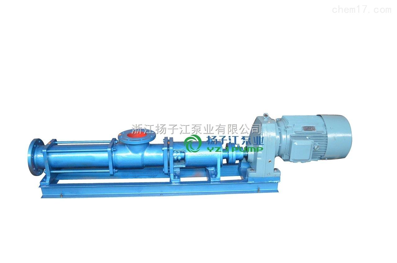 螺杆泵:G型防爆不锈钢单螺杆泵配调速电机