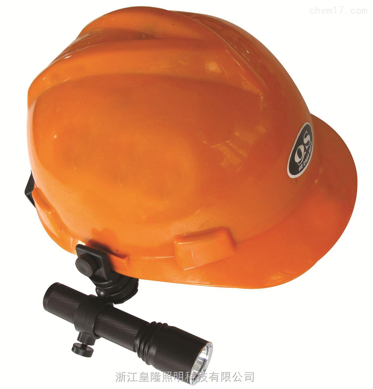 固态微型强光防爆电筒