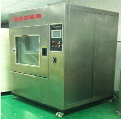 SC-010-南京IP等级砂尘试验箱批发