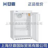 利勃海爾LKexv1800防爆冰箱