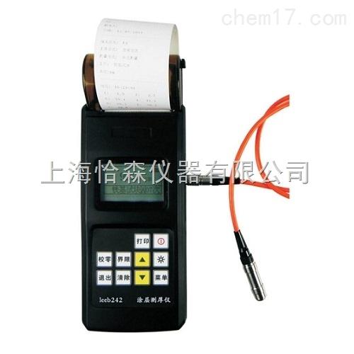 供应国产leeb242打印型涂层测厚仪
