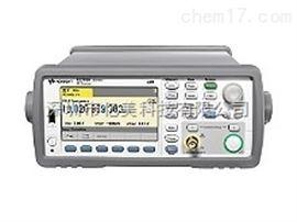 53210A 350 MHz 射頻頻率計數器,10 位/秒