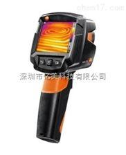 testo 870-2 - 易用型紅外熱像儀 可同步拍攝高像素可見光圖像