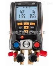 testo 557 套裝 - 電子歧管儀