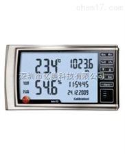 testo 622 - 數字式溫濕度大氣壓力表