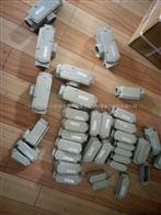 BHC-G防爆穿線盒,防爆穿線盒非標定做
