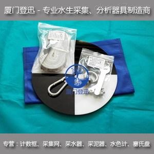 结实304不锈钢黑白透明度盘 金属黑白透明度盘 研究所环境监测单位首选