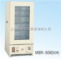 三洋MBR-506D(H)血液保存箱报价