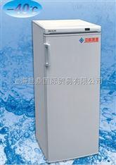DW-FL253 -40℃低温冷冻储存箱明星款