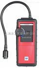 制冷剂泄漏检测仪TIF8800X
